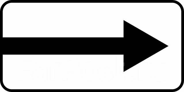 """Дорожный знак табличка 8.3.1 """"Направления действия"""""""