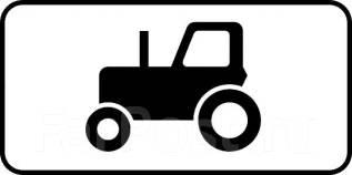 """Дорожный знак табличка 8.4.5 """"Вид транспортного средства"""""""