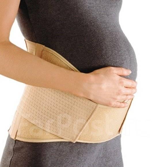 Бандажи для беременных. 48, 50, 52