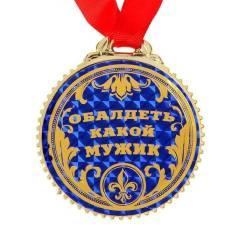 Медали.