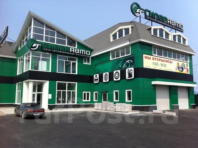 Продажа здания с действующим арендатором. Проспект Находкинский 7в, р-н автовокзал, 1 051 кв.м. Дом снаружи