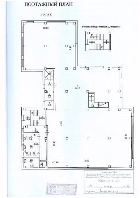 Продажа здания с действующим арендатором. Проспект Находкинский 7в, р-н автовокзал, 1 051 кв.м. План помещения