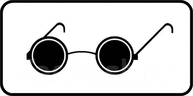 """Дорожный знак табличка 8.15 """"Слепые пешеходы"""""""