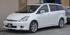 Расширитель крыла. Toyota Wish