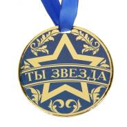 Ордена.