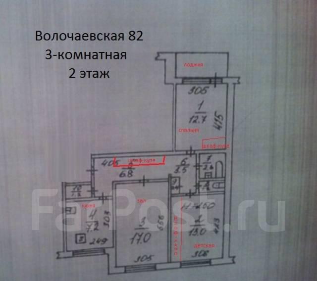 3-комнатная, улица Волочаевская 82. Центральный, частное лицо, 67 кв.м. План квартиры