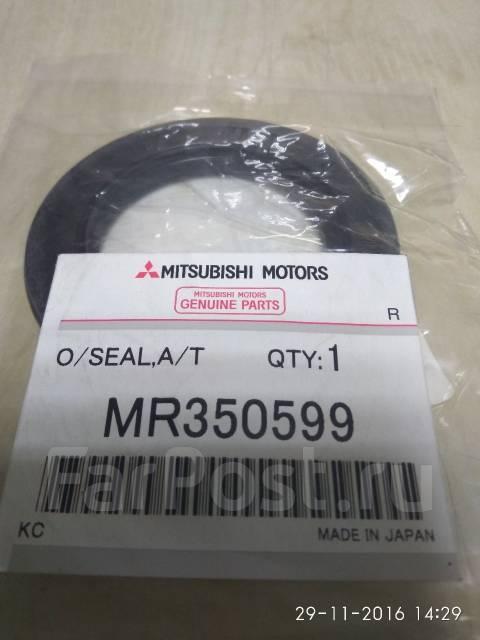 Сальник акпп. Mitsubishi: Delica, 1/2T Truck, Challenger, Pajero, Triton. Под заказ
