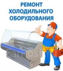 Инженер по ремонту оборудования. Требуется специалист по ремонту холодильного и оборудования. ИП Гордиенко Т.П. Улица Северная 6а