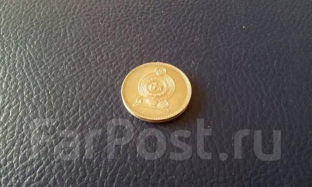 Шри-Ланка. 50 центов 1975 года.