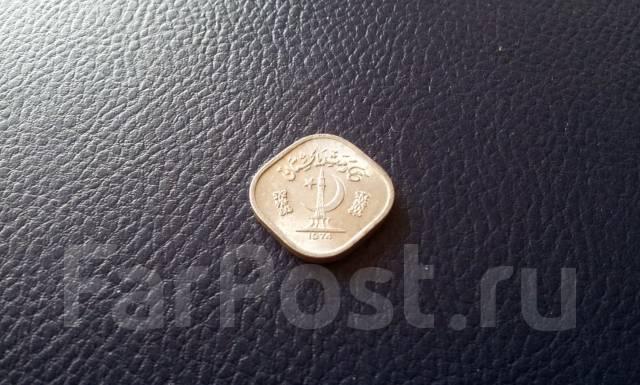 Пакистан. 5 пайсов 1974 года. F. A. O. Необычная форма монетки!