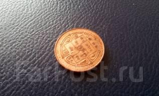 Непал. 1 рупия 1997 года.