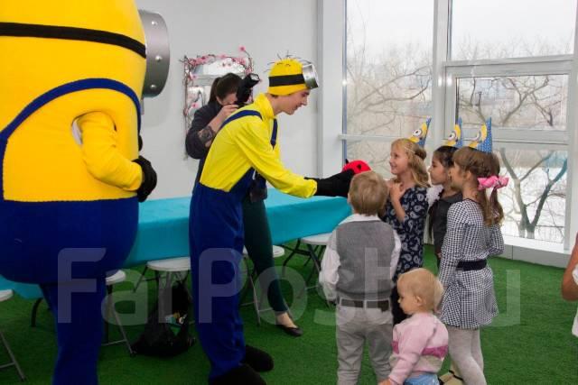 Экспресс поздравление от Миньонов 1000 рублей