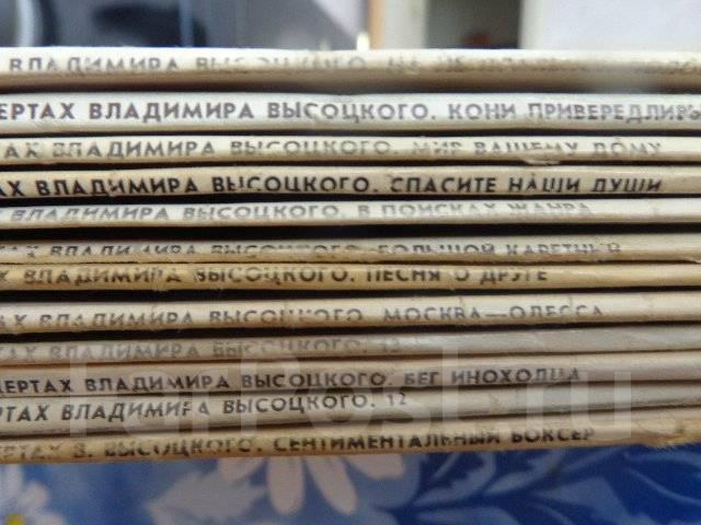 Виниловые пластинки Высоцкий