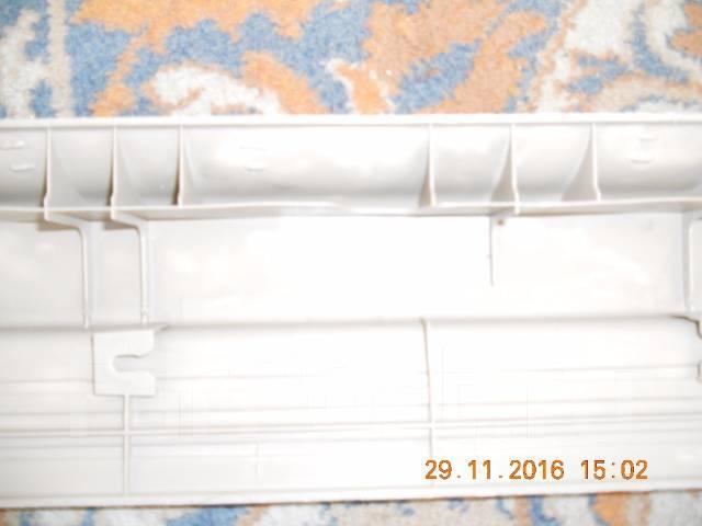 Порог пластиковый. Mitsubishi Dingo