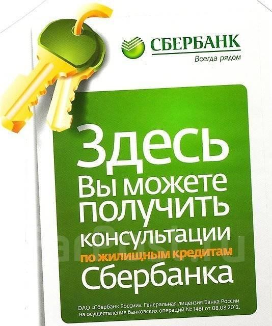 Гостинка, улица Черноморская (пос. Заводской) 4/1. Заводской, агентство, 26 кв.м.