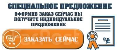 Стажер. ООО Круиз Лайн. Улица Семеновская 9