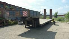 Чмзап. Полуприцеп трал 99064, 2008 год, ХТС, 38 000 кг.