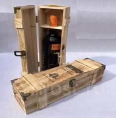 Деревянный саквояж под напитки - подарочный