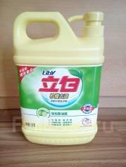 Жидкость для мытья посуды, фруктов и овощей Лимон Гуанчжоу. Акция длится до 31 января