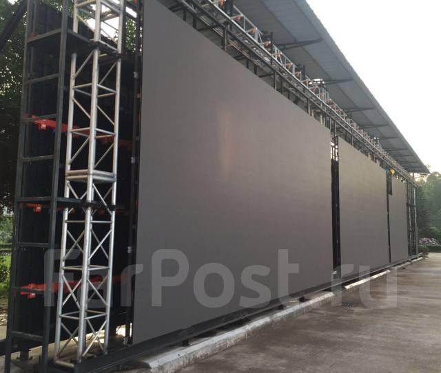 Светодиодные панели для праздников, LED экран, экран светодиодный
