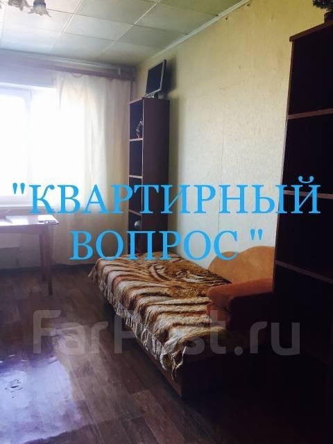 Гостинка, улица Окатовая 16. Чуркин, агентство, 24 кв.м. Комната