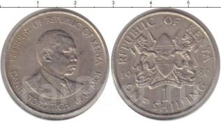 Кения 1 шиллинг 1980 год (иностранные монеты)