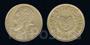 Кипр 20 центов 1992 год (иностранные монеты)
