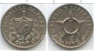 Куба 1 сентаво 1961 год