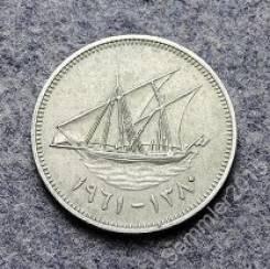 Кувейт 20 филс 1975 год (иностранные монеты)