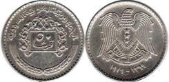 Сирия 50 пиастров 1968 год (иностранные монеты)