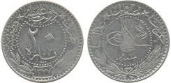 Турция 10 пара (иностранные монеты)