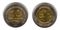 Уругвай 10 песо 2000 год (иностранные монеты)