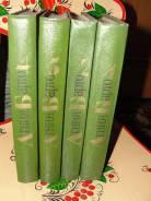 Агния Барто. Собрание сочинений в 4 томах