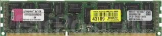 Серверная память Kingston 4GB 1333MHz DDR3 ECC REG W/PAR CL9 DIMM
