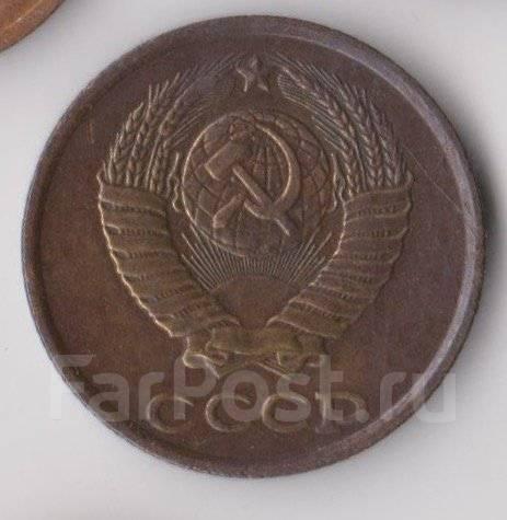 2 копейки 1989г. СССР