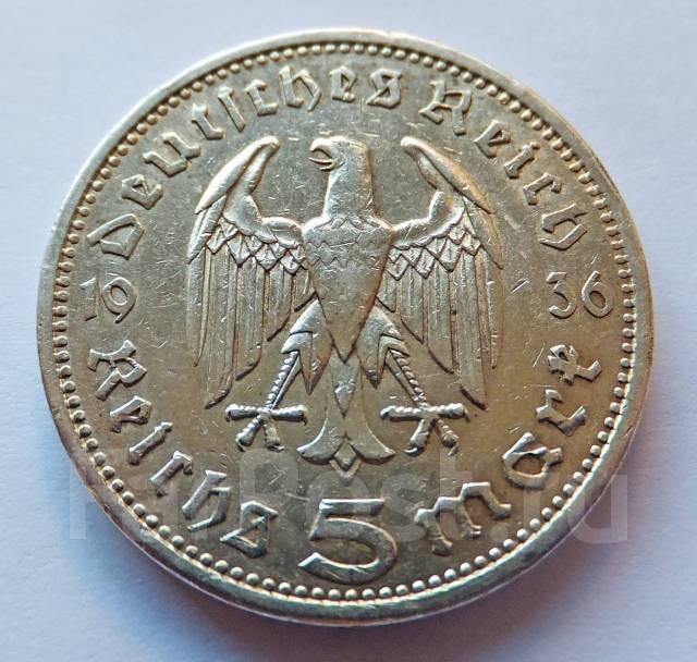 Германия 5 марок 1936 A Гинденбург Серебро
