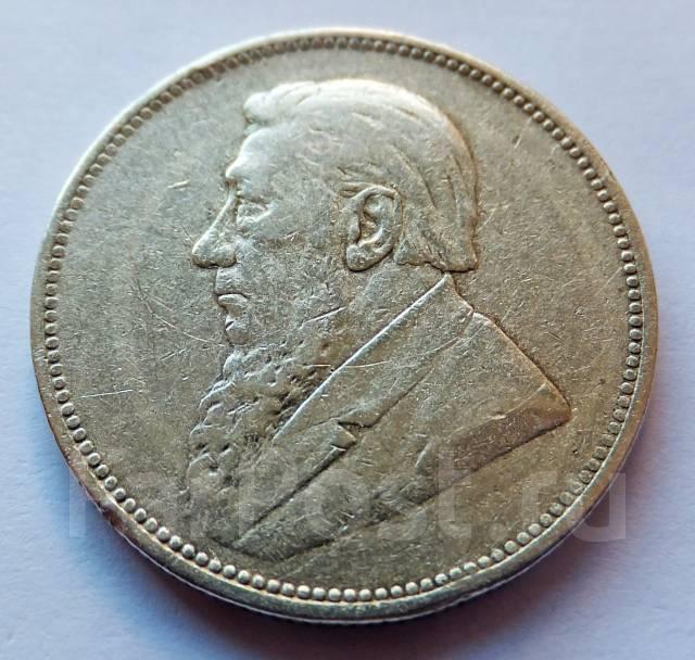 ЮАР (Трансвааль) - 2 шиллинга 1896 Серебро