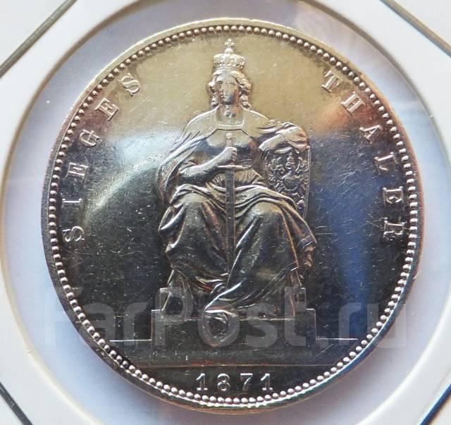 "Германия - Пруссия талер 1871 ""Победа над Францией"" Серебро"