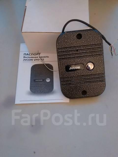 С Рубля! видеопанель VPD-02 для ч/б видеодомофона