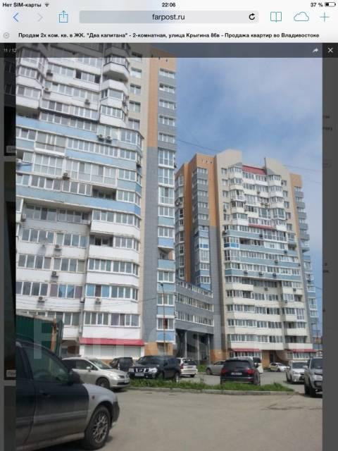 2-комнатная, улица Крыгина 86в. Эгершельд, частное лицо, 59 кв.м. Дом снаружи