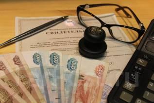 Бухгалтерское обслуживание ООО, ИП во Владивостоке