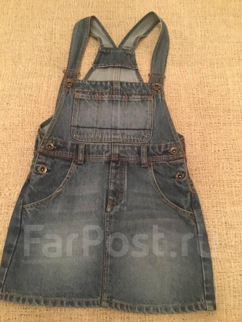 Сарафаны джинсовые. Рост: 122-128 см