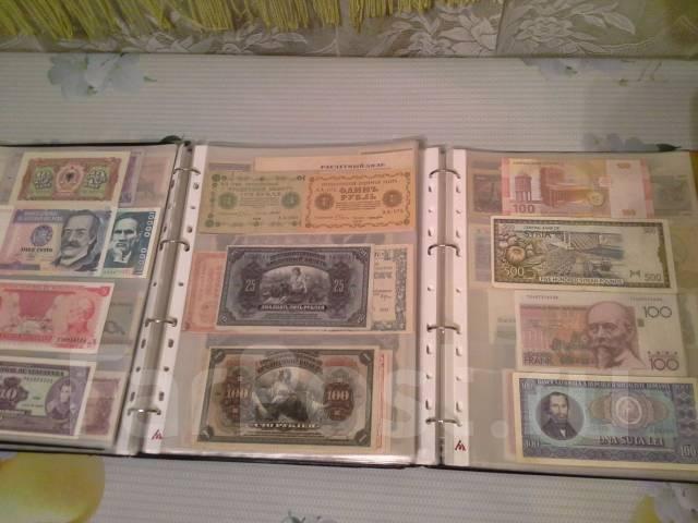 Мега лот банкнот
