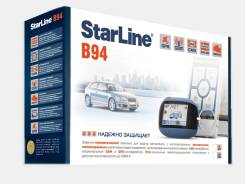 StarLine. Под заказ