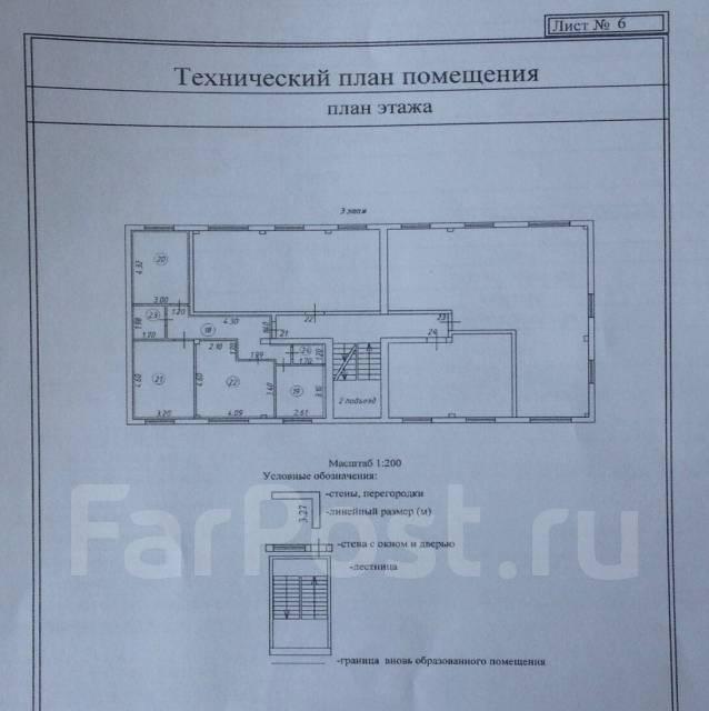 3-комнатная, улица Спортивная 12а. Южный , частное лицо, 67 кв.м. План квартиры