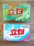 Хозяйственное мыло из Гуанчжоу. Акция длится до 31 декабря