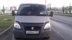 ГАЗ 2217 Баргузин. Продам авто для путеществий., 2 500 куб. см., 7 мест