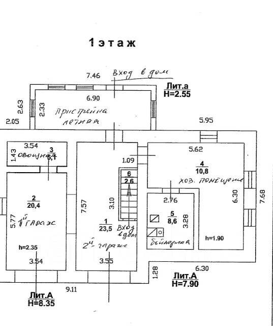Продам 3-х этажный жилой дом на 2 участках общей площадью 21 сотка. Улица Ленина 61, р-н село Вольно-Надеждинское, площадь дома 270 кв.м., скважина...