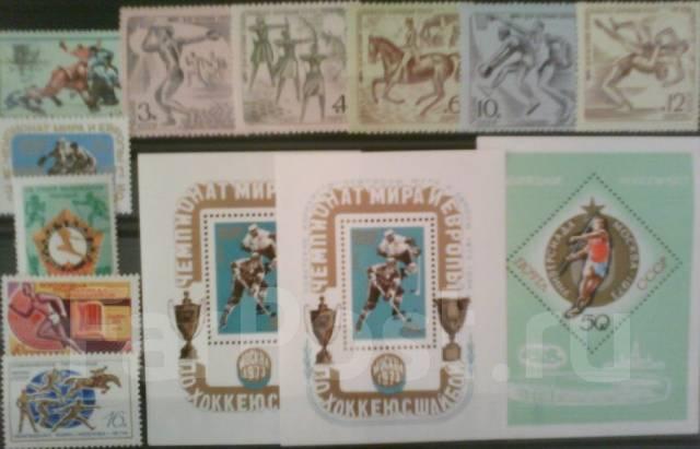"""Марки СССР """"Спорт"""" 1948-91гг. чистые"""