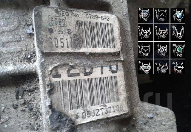 Автоматическая коробка переключения передач. Toyota Corolla, ZZE120, NZE120, CE120, CDE120, ZRE120, NDE120 Двигатель 3ZZFE